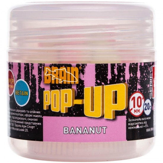 Бойлы Brain Pop-Up F1 Bananut (банан с кокосом) 10mm 20g