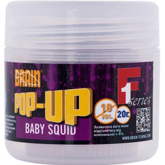 Бойли Brain Pop-Up F1 Baby sqid (кальмар) 10mm 20gr