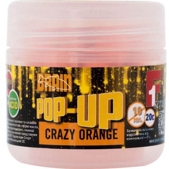 Бойли Brain Pop-Up F1 Crazy orange (апельсин) 10mm 20gr