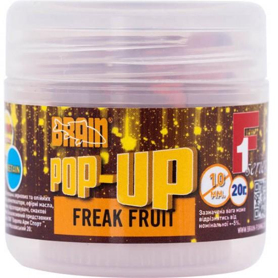 Бойли Brain Pop-Up F1 Freak Fruit (апельсин/кальмар) 10mm 20gr