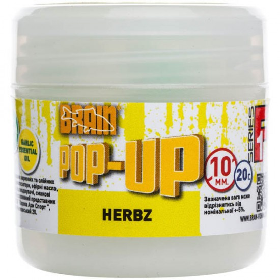 Бойлы Brain Pop-Up F1 HERBZ (мята с чесноком) 10mm 20gr
