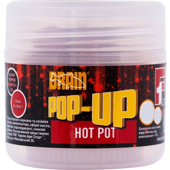 Бойлы Brain Pop-Up F1 Hot Pot (специи) 12mm 15gr