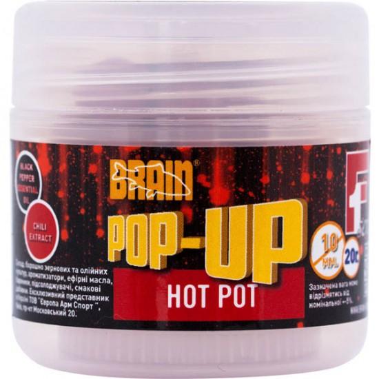 Бойли Brain Pop-Up F1 Hot Pot (специи) 10mm 20gr