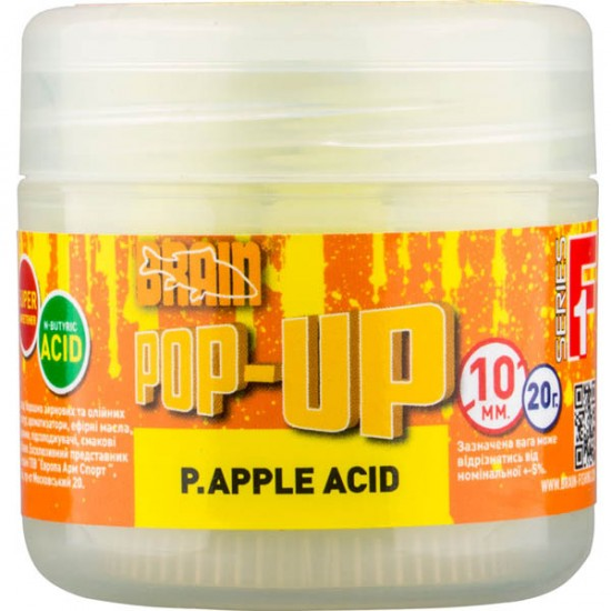 Бойли Brain Pop-Up F1 P.Apple Acid (ананас) 10mm 20gr