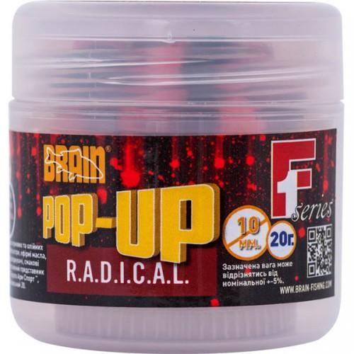 Бойлы Brain Pop-Up F1 R.A.D.I.C.A.L. (копченые сосиски)