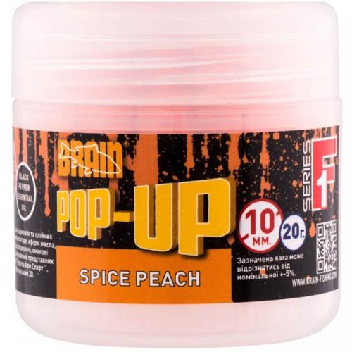 Бойли Brain Pop-Up F1 Spice Peach (персик/специи) 10mm 20gr