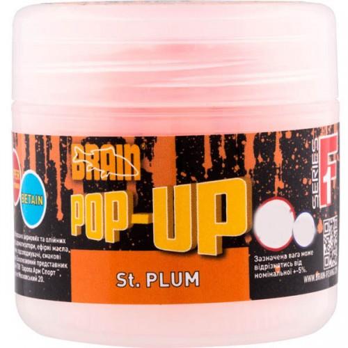 Бойлы Brain Pop-Up F1 St.Plum (слива) 12mm 15gr
