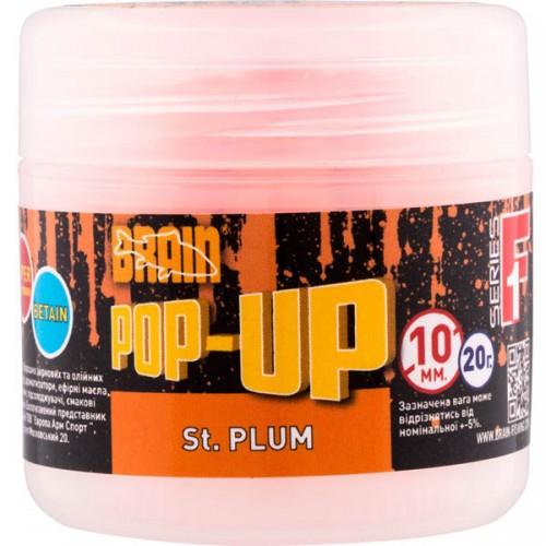 Бойли Brain Pop-Up F1 St.Plum (слива) 10mm 20gr