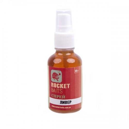 Спрей Rocket Baits Ливер 60мл